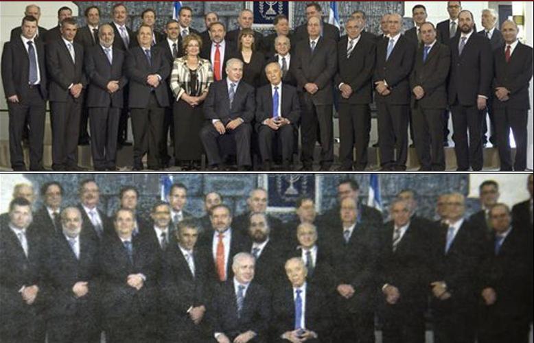 no_women_in_cabinet